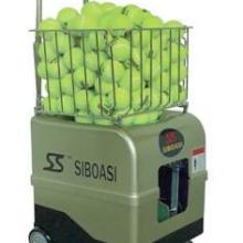 供应SS-V8-1网球发球机