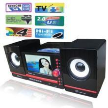 供应高清EVD组合音响7寸屏音箱USB/SD卡高清液晶电视高批发