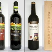 供应海岸山谷珍藏葡萄酒新品