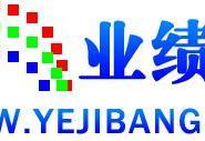 中国LED显示屏产业优化升级与未图片