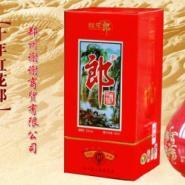供应郑州红花郎酒10年陈酿红花郎酒十五年报价红花郎酒团购