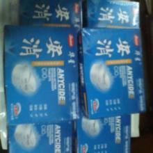 供应罐头行业消毒剂
