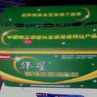 供应杀菌灭藻剂选二氧化氯消毒剂广州批发零售消毒粉 图片 效果图