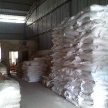 供应纺织印染助剂批发