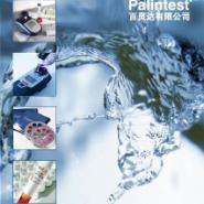 Potalab综合水质分析实验室氨氮检图片