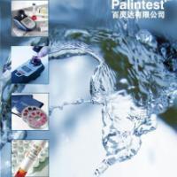 Potalab综合水质分析实验室氨氮检