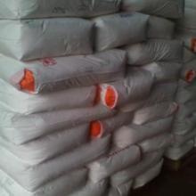 供应用于灌封胶的开关电源灌封胶快速和慢速封胶批发