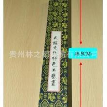 供应贵州民族工艺品旅游商品蜡染画