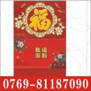提供2011挂历台历印刷加工图片