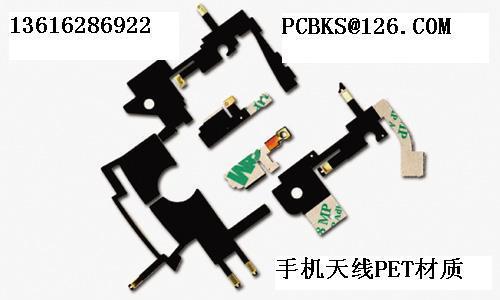 FPC软板|LED铝基板