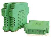 供应信号配电器