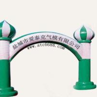 供应阿拉伯拱门气模,拱门气模生产,气模拱门制作