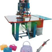 东莞PVC手袋文具用品高周波焊接机图片
