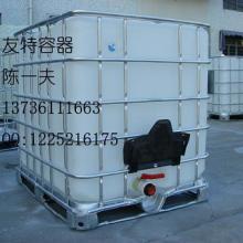 供应滚塑化工桶 IBC集装桶滚塑化工桶IBC集装桶