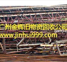 供应广东省整厂机械设备拆除回收免拆除—广州金辉旧物资回收公司批发