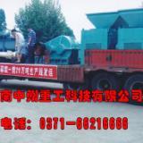锰矿压球机合肥/选购压球机欢迎到中州重工