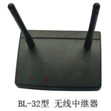 供应bl-32型无线中继器热卖