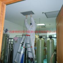 供应南宁中央空调通风系统清洗消毒图片