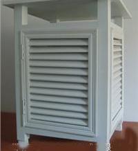 供应气象仪器百叶箱