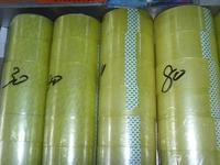 供应包装用品公司