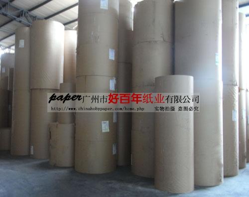 供应伸性牛皮纸,广东伸性牛皮纸厂家,广东伸性牛皮纸哪里有卖