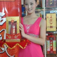 供应红西凤酒中国红红西凤酒