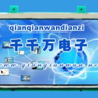 供应多功能工业液晶显示器供应商