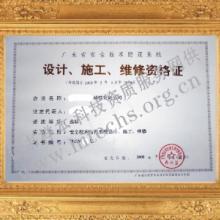 供应广东省安全技术防范系统设计施工
