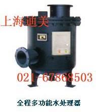 供应综合水处理器物化综合水处理器