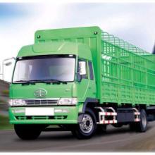 供应西安到广西车队-西安到北海托运公司-西安到北海物流托运