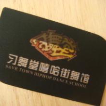 非标准透明磨砂卡非标卡制作厂家价格表