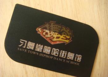 非标准透明磨砂卡非标卡制作厂家图片