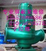 供应北京屏蔽泵销售维修