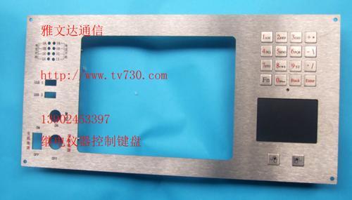 供应仪器仪表金属键盘