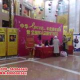供应广州越秀区展览广告电脑数码喷画