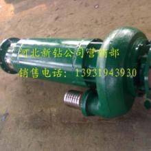 供应砂石泵Q5PS图片