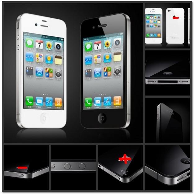 苹果iphone4s报价图片|苹果iphone4s报价样板图|苹果