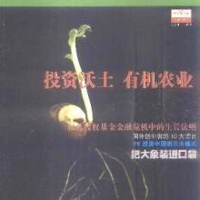 供应《中国电子商务》杂志社征稿中国电子商务杂志社征稿