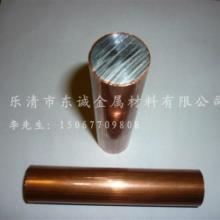 供应铜包铝(澳大利亚进口料)图片