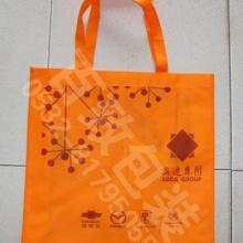 供应青岛无纺布购物袋 青岛环保购物袋青岛无纺布购物袋青岛环保购物袋