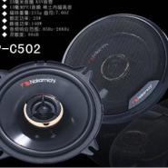 中道汽车喇叭5寸两路同轴扬声器图片