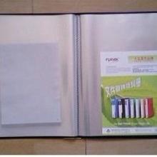 供应A2/A3图纸资料册/图画本图纸资料册生产厂家批发