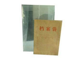 深圳牛皮档案/按扣袋加工图片