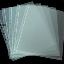 供应热卖分隔片/透明PVC分隔页/分隔页出厂价