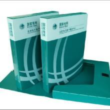 供应办公文件收纳用品/定制电网文件盒/生产办公文教用品