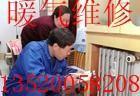 北京石景山区专业暖气维修图片