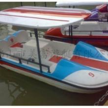 4人脚踏船|玻璃钢脚踏船|休闲船 |公园船|脚踏船|