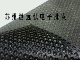 供应ESD950A球型防静电抗疲劳地垫
