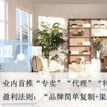 供应广州壁柜品牌代理德夫曼壁柜加盟