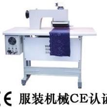 织造机械CE认证,织造机械CE认证,织造机械CE认证